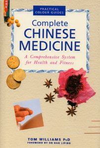 Complete Chinese Medicine