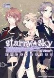 Starry☆Sky~in Winter~