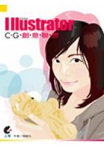 Illustrator CG創意聯想(附光碟)