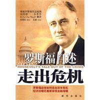 Roosevelt's tale out of the crisis