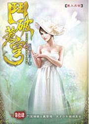 鬥破蒼穹(74):進入古樹