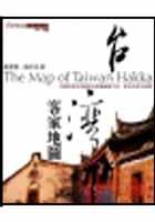 台灣客家地圖