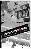 Postmodernism and China