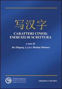 Caratteri cinesi. Esercizi di scrittura