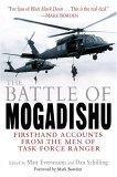 The Battle of Mogadi...