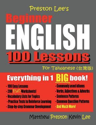 Preston Lee's Beginner English 100 Lessons For Taiwanese