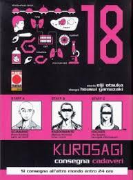 Kurosagi vol. 18
