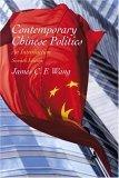 Contemporary Chinese Politics