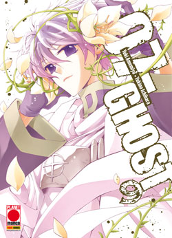 07-Ghost vol. 9