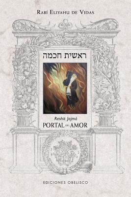 Portal del amor / The Gate of Love