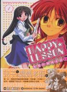 HAPPY LESSON 1