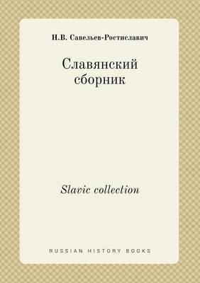 Slavic Collection