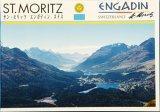 St. Moritz - Engadin - Switzerland. Heft mit farbige Photographien und mit Bildlegenden in fünf Sprachen von St. Moritz und dem Oberengadin