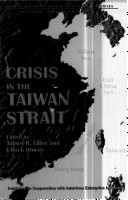 Crisis in the Taiwan Strait