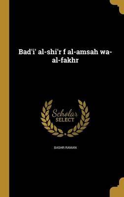 ARA-BADI AL-SHIR F AL-AMSAH WA