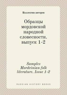 Samples Mordvinian Folk Literature. Issue 1-2