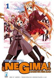 Negima! Vol. 1