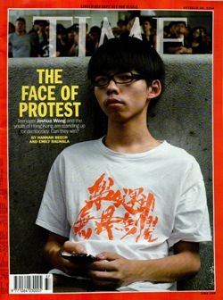 TIME 2014 Oct.20
