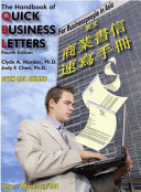 The Handbook of Quick Business Letters
