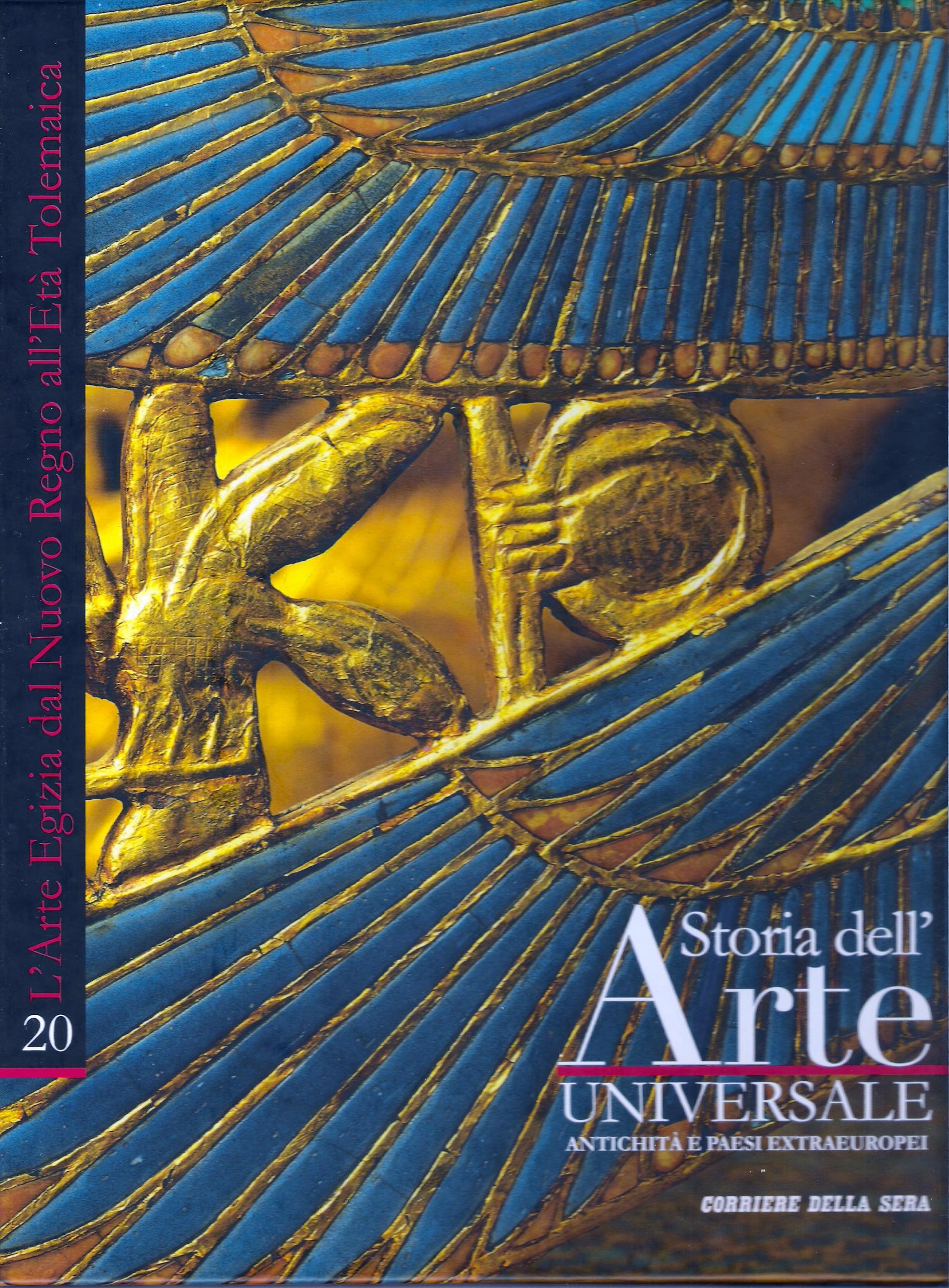 Storia dell'arte uni...