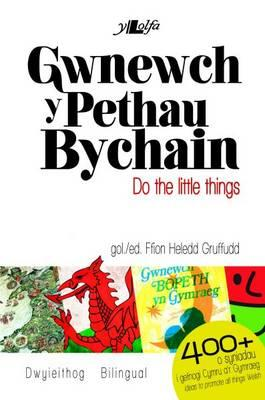 Gwnewch y Pethau Bychain