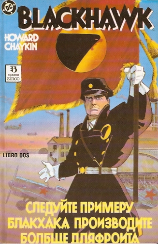 Blackhawk - 2