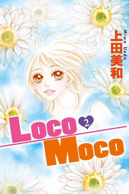 Loco Moco 2(完)