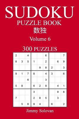 300 Sudoku Puzzle Bo...