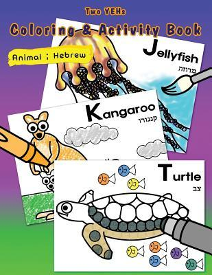 Two Yehs Coloring & Activity Book - Animal 2