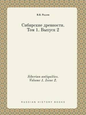Siberian Antiquities. Volume 1. Issue 2.
