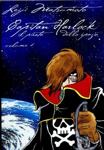 Capitan Harlock vol. 1