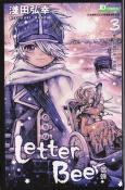 Letter Bee 信蜂 03