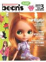 Bean's 玩具生活情報