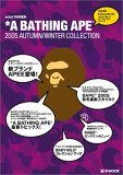 smart特別編集 A BATHING APE 2005 AUTUMN/WINTER COLLECTION