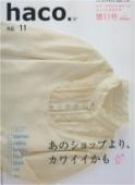 haco. no.11