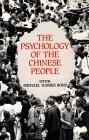 The Psychology of the Chinese People