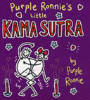 Purple Ronnie's Little Kama Sutra