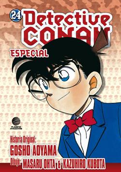 Detective Conan Especial #24 (de 31)