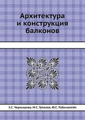 Arhitektura i konstruktsiya balkonov