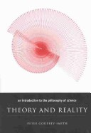 Theory and Reality