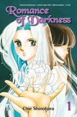 Romance of Darkness 1