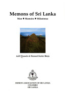 Memons of Sri Lanka