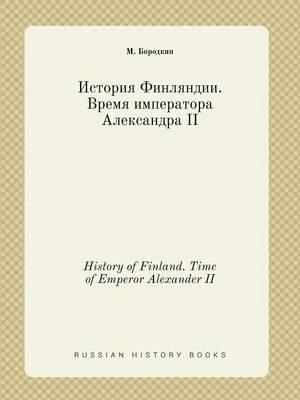 History of Finland. Time of Emperor Alexander II