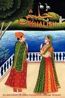 Khalish
