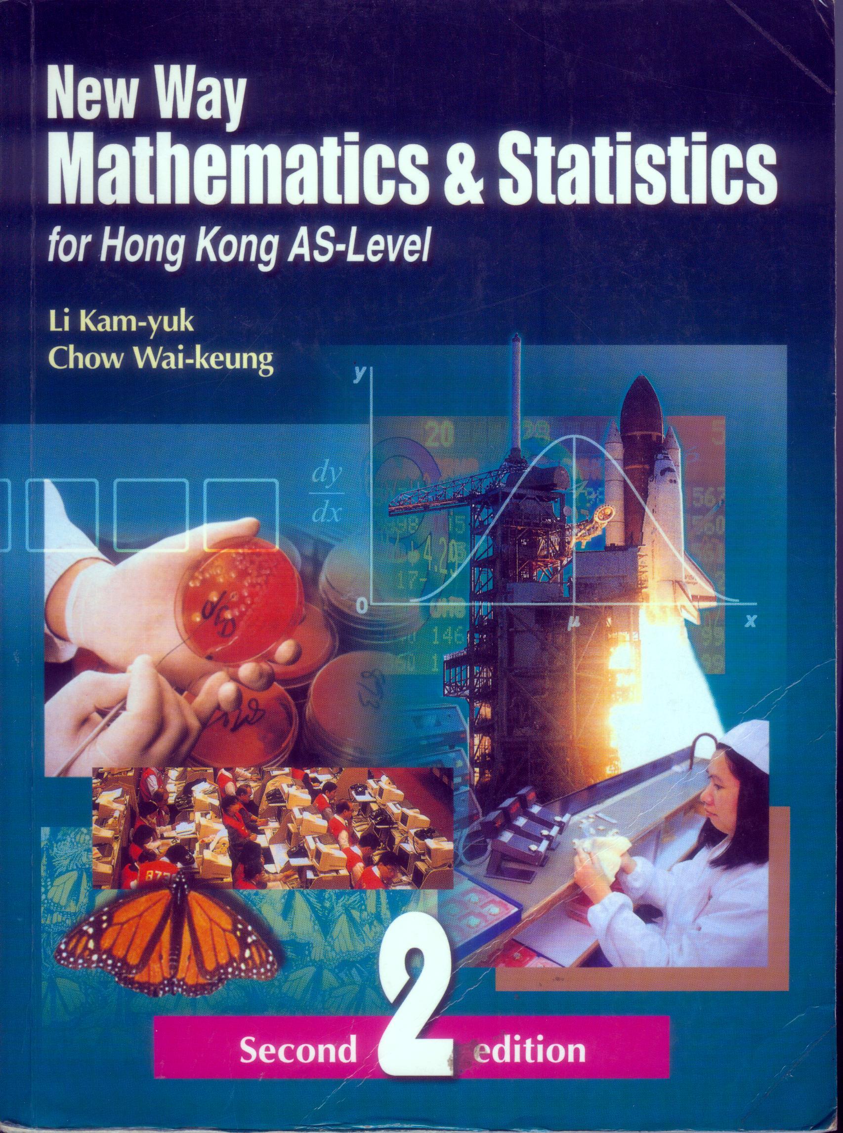 New Way Mathematics & Statistics for Hong Kong AS-Level Book 2 (3nd ed.)