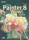 Painter 8 Wow! Book 中文版