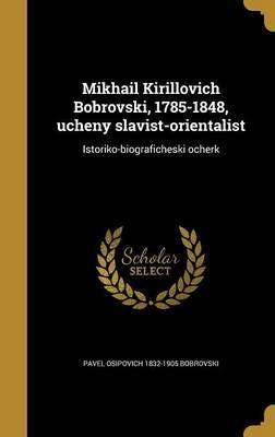 RUS-MIKHAIL KIRILLOVICH BOBROV