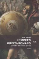 L'impero greco-romano