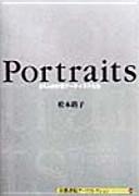 Port Raits(ポート・レーツ)