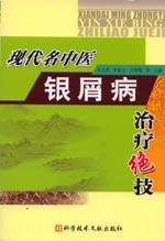 中文版FrontPage2000宝典(附光盘)